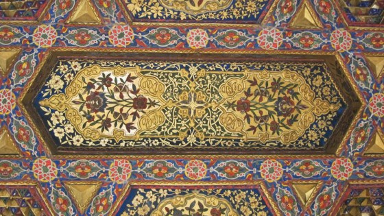Ceiling Painting, Palace of Khudayar Khan, Kokand