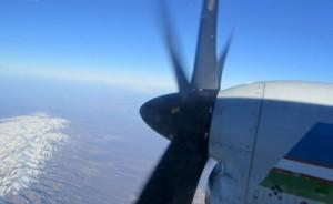 Flight to Termez
