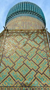 Gur-e-Amir Dome and Kufic inscriptions