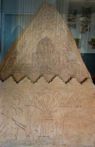 Ossuary, Afrosiyob Museum