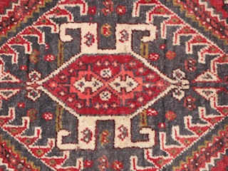 What is the buyer s journey - Guide To Carpet Motifs Including Boteh Ram S Horn