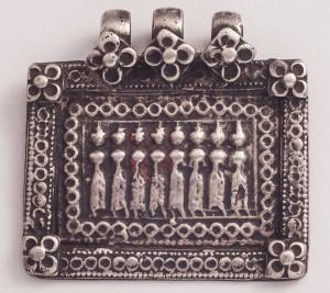 Vintage Rajasthani Pendant