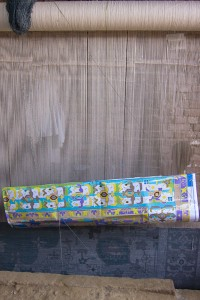 Carpet on the Loom