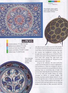 The Silk Route - India Today Home - page 3