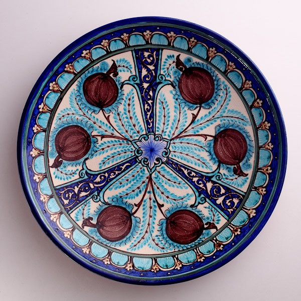 Pomegranate Icon Of The Silk Road The Arastan Journey